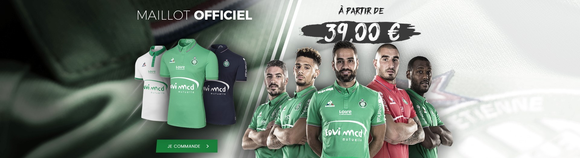 Maillots ASSE 2016 - 2017