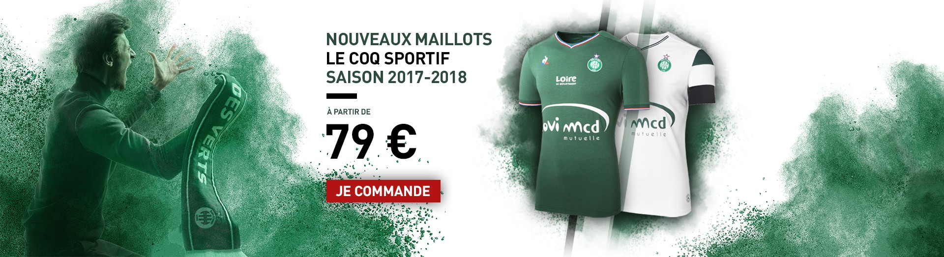 Maillots ASSE 2017 / 2018