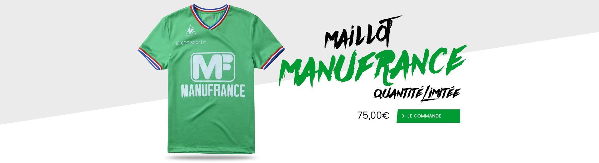 Maillot ASSE Manufrance
