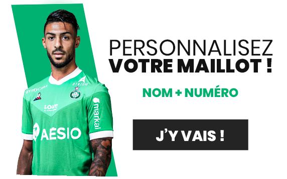 Maillot ASSE personnalisé